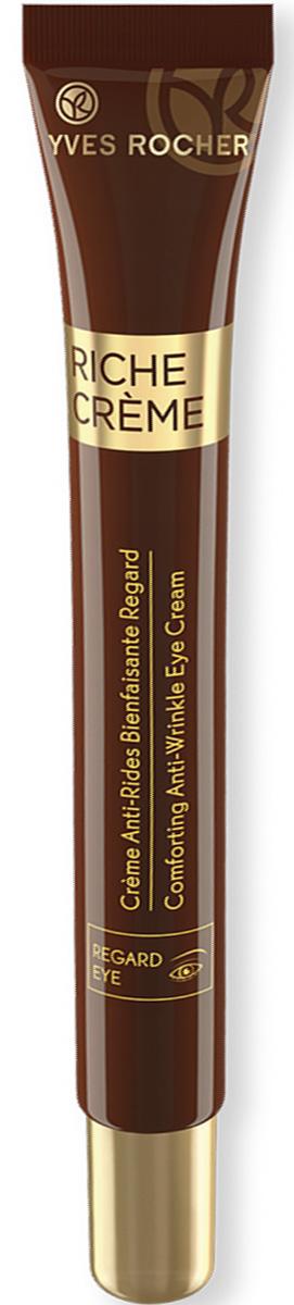 Yves Rocher благотворный крем от морщин для контура глаз, 14 мл01566Благотворный уход интенсивно питает и разглаживает кожу контура глаз благодаря 30 Ценным Маслам, обогащенным Маслом 1000 Роз.30 Ценных Масел обладают антивозрастными свойствами, а Масло 1000 Роз насыщено элементами для восстановления кожи.Легкая кремовая текстура мгновенно смягчает кожу контура глаз и придает ей сияние. День за днем морщины контура глаз разглаживаются, мешки под глазами визуально сокращаются.