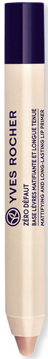 Yves Rocher праймер для губ, 2,65 г04732Бесцветный праймер для губ с мягкой текстурой создает безупречно матовый эффект и придает еще большую стойкость помаде.Праймер легко наносится и разглаживает кожу губ, не оставляя ощущения стянутости и сухости благодаря формуле, обогащенной Пчелиным Воском и маслом Каритэ БИО. Кожа губ становится гладкой и нежной, а макияж – матовым и еще более стойким!Его + : Мягкая бесцветная текстура легко ложится на кожу губ, не изменяя цвет Вашей помады.