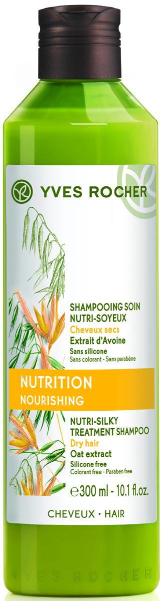 Yves Rocher шампунь для питания с овсом, 300 мл. 05885HC04Шампунь для Питания с Овсом преображает и укрепляет сухие волосы благодаря экстракту Овса, обладающему способностью обеспечивать волосам интенсивное питание. Ваши волосы насыщены питательными веществами, они становятся шелковистыми и блестящими.Для достижения наилучшего результата используйте программу ухода для питания волос: Шампунь для Питания с Овсом + Бальзам-Ополаскиватель для Питания с Овсом и Миндалем + Экспресс-Маска для Питания с Овсом и Каритэ.