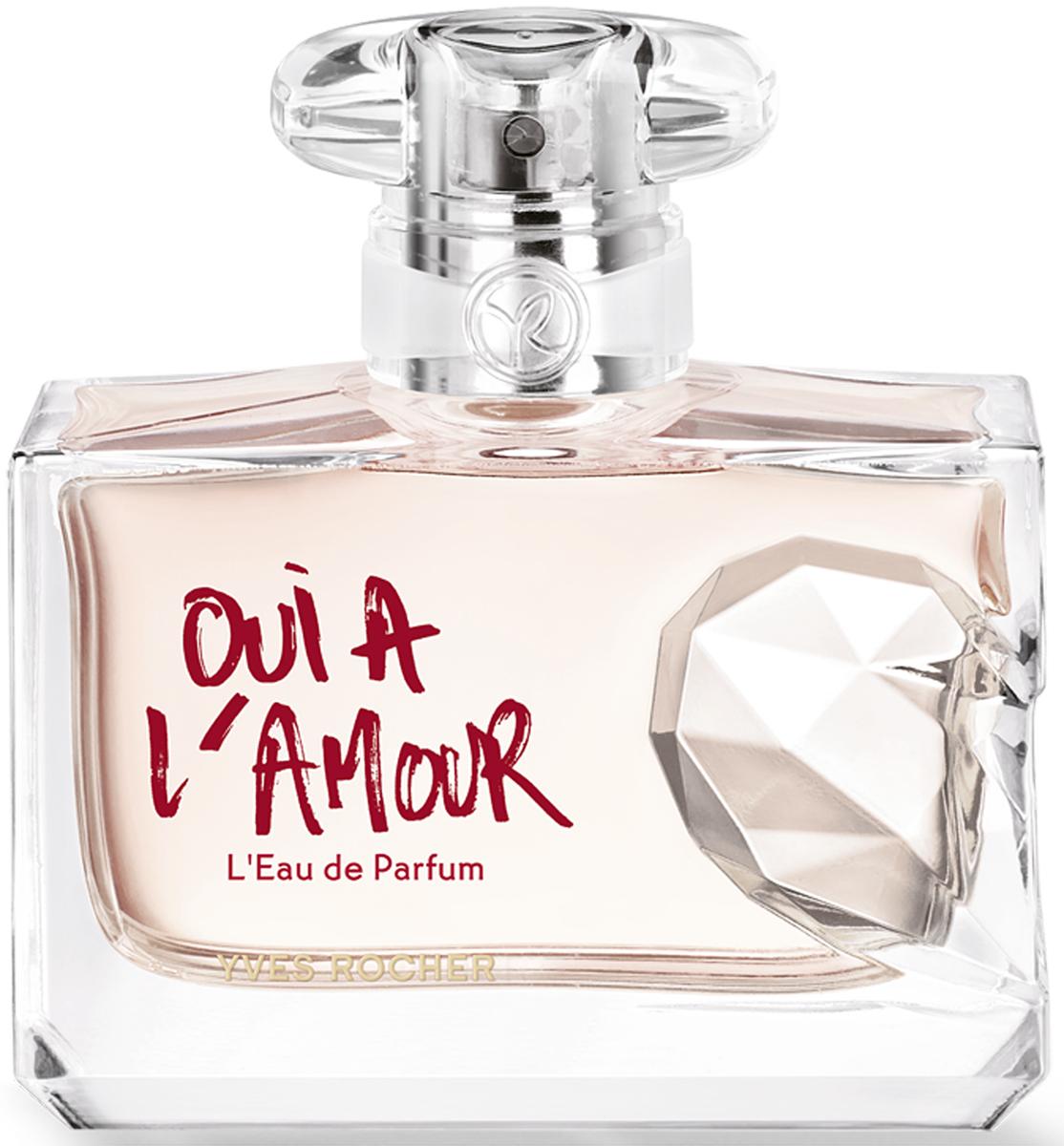 Yves Rocher парфюмерная вода Oui A Lamour, 50 мл07396Аромат «Oui a l'Amour» – настоящий манифест смелости и страсти! Дерзкий, противоречивый и бесконечно соблазнительный, он покоряет с первого вдоха. Поддайтесь очарованию юности, наслаждайтесь моментом, живите здесь и сейчас, откройте Ваше сердце для любви!Яркая цветочно-восточная композиция – удивительное сочетание искрящейся свежести и волнующей чувственности. Пикантные аккорды Ангелики усиливают нежное и бесконечно женственное звучание Розы. Этот букет окутан сладостной теплотой абсолюта бобов Тонка в сочетании с элегантной древесной нотой Кедра. Парфюмерная вода «Oui a l'Amour» – обещание вечной любви.