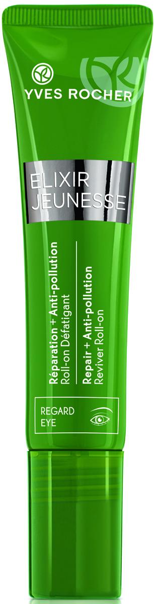 Yves Rocher ролик-уход для контура глаз: восстановление + защита от негативных факторов окружающей среды, 15 мл08904Вы нуждаетесь в эффективном восстановление кожи, а также ее защите от вредных факторов окружающей среды*?Откройте для себя Ролик-Уход для Контура Глаз, обогащенный Концентрированным Экстрактом Афлои. Исследователи Растительной Косметики Ив Роше выбрали экстракт Афлои, который стимулирует механизмы восстановления кожи и сокращает негативное воздействие загрязняющих веществ.**Уход с освежающей гелевой текстурой и специальным наконечником пробуждает Ваш взгляд. Мгновенно: кожа дышит, следы усталости устранены, сияние восстановлено. Морщины сокращены у 85% женщин