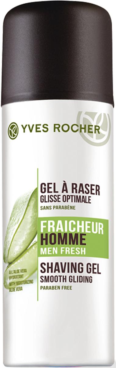 Yves Rocher гель для бритья, 150 мл16249Мгновенное ощущение свежести благодаря Гелю для Бритья. Обогащенный Алоэ Вера БИО с увлажняющими свойствами и растительным Глицерином; он смягчает щетину, обеспечивая безупречно чистое бритье.