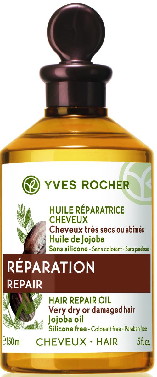 Yves Rocher масло для восстановления с бабассу, жожоба и макадамией, 150 мл16326Масло мгновенно питает и преображает очень сухие и поврежденные волосы благодаря сочетанию масел Жожоба, Бабассу и Макадамии, которые обладают способностью восстанавливать и укреплять волосы.Насыщенные питательными веществами, Ваши волосы восстановлены. Они становятся более сильными, вновь обретают мягкость и блеск.Для достижения наилучшего результата используйте Масло вместе с основной программой ухода для восстановления волос: Шампунь для Восстановления с Жожоба + Бальзам-Ополаскиватель для Восстановления с Жожоба + Экспресс-Маска для Восстановления с Жожоба и Каритэ.