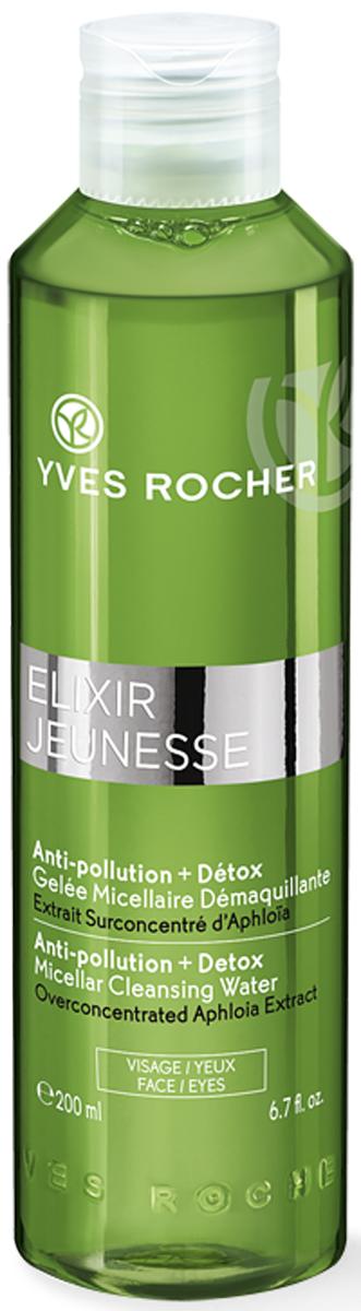Yves Rocher мицеллярный гель, 200 мл ив роше soin hydratant 3 en 1