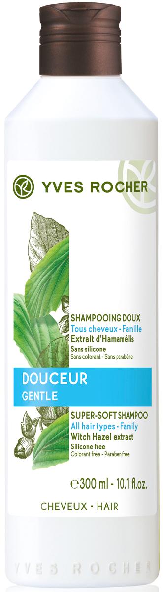Yves Rocher нежный шампунь c гамамелисом, 300 мл25379Нежный Шампунь с Гамамелисом эффективно очищает и бережно заботится о волосах благодаря экстракту Гамамелиса, обладающему способностью смягчать волосы. Подходит для всей семьи.Ваши волосы становятся легкими и невероятно мягкими, они обретают здоровый и красивый блеск.