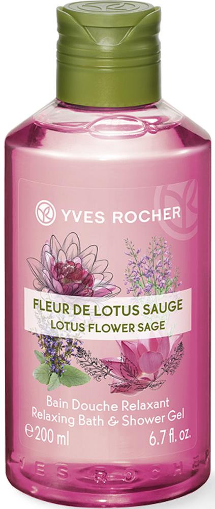 Yves Rocher гель для душа и ванны Лотос и шалфей, 200 мл27873Ученые-Эксперты Марки Ив Роше выбрали гель Алоэ Вера БИО, экстракт цветка Лотоса и эфирное масло Шалфея для создания геля для душа. Превращаясь в воздушную пену, гель нежно очищает кожу, окутывая ее расслабляющим и воздушным ароматом Лотоса и Шалфея. Подарите себе заряд энергии и моменты истинного наслаждения!Его преимущество: - Моющая основа растительного происхождения - Биоразлагаемая формула- Формула содержит более 98% компонентов натурального происхождения - Флакон подлежит вторичной переработке и содержит переработанный пластик - Без этоксилатов и парабенов.