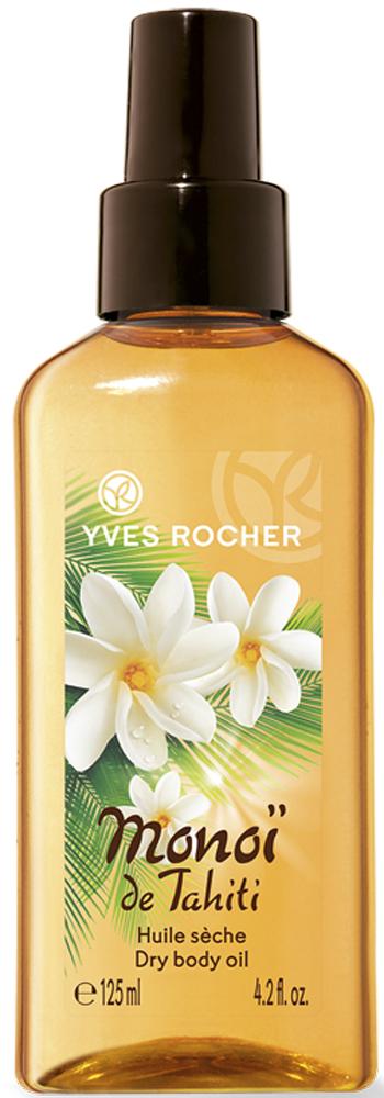 Yves Rocher сухое масло для тела и волос, 125 мл28561Интенсивно увлажненная кожа с изысканным ароматом!Откройте для себя всю пользу Масла Моной де Таити в этом сухом масле с экзотическим ароматом. Его чувственная текстура с ароматом' напоминающим о летнем отпуске' покрывает кожу легкой вуалью' дарит ей нежность и эластичность' интенсивно увлажняет ее и делает загар совершенным.Без минеральных масел и парабенов.