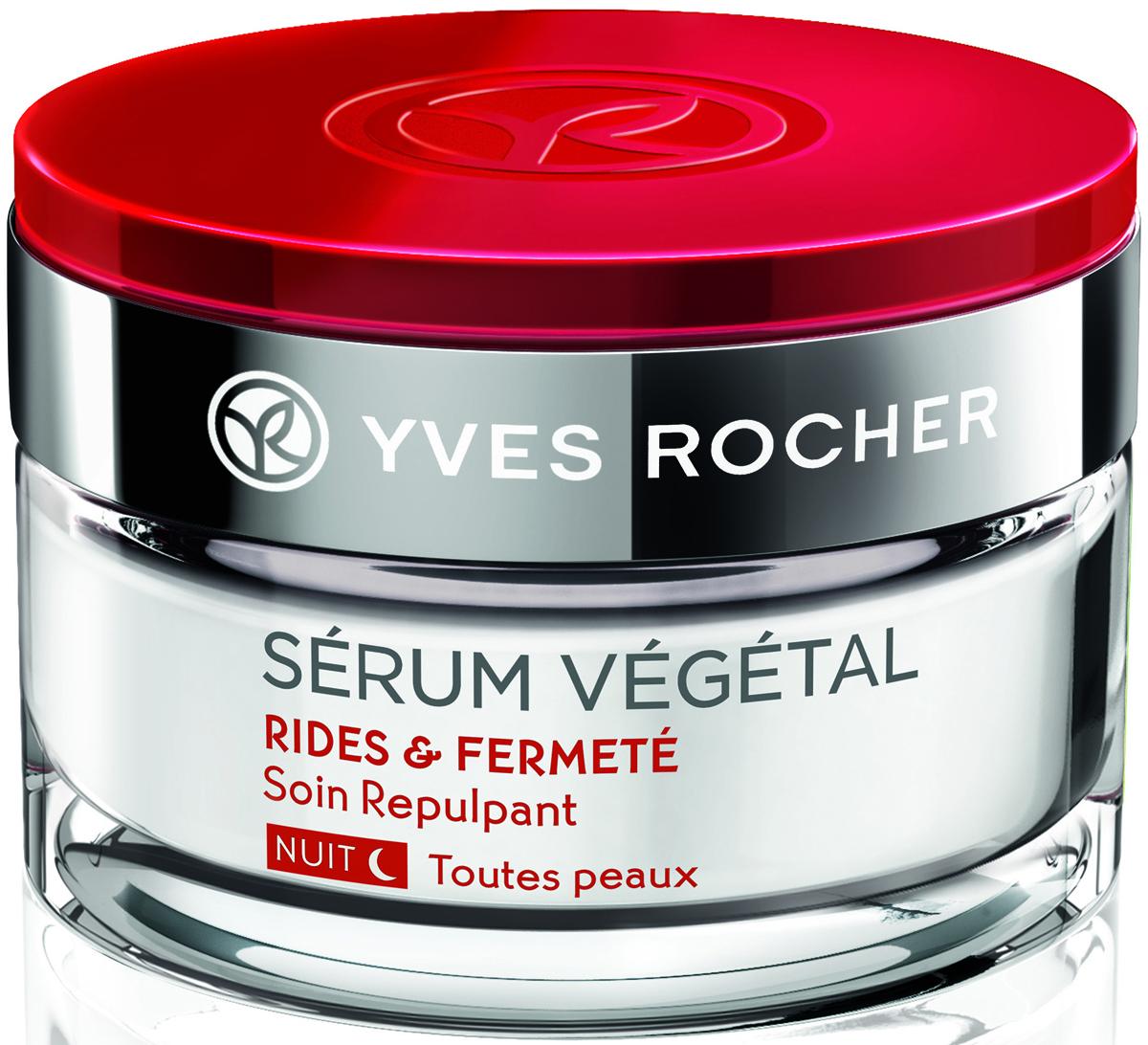 Yves Rocher ночной уход от морщин и для плотности кожи, все типы кожи, 50 мл30045Вы ищете ночной уход от морщин' потому что у Вас:- заметные морщины.- нехватка упругости.Ночной Уход от Морщин & для Плотности Кожи - Все типы кожи' обогащенный экстрактом Растения Жизни: Мезембриантемум кристаллинум' подходит именно Вам.Экстракт Растения Жизни: Мезембриантемум кристаллинум' активизируя выработку протеина mTOR в коже*' стимулирует механизмы борьбы с морщинами на клеточном уровне. В состав формулы также входит камедь Акации' которая возобновляет синтез коллагена и гиалуроновой кислоты* для восстановления упругости и плотности кожи изнутри.Мгновенно глубина даже самых заметных морщин сокращается.Через 1 месяц кожа становится более упругой и более плотной у 80% Женщин**.Уход с насыщенной текстурой бальзама интенсивно питает кожу.Протестировано под контролем дерматологов.