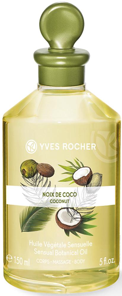 Yves Rocher масло для тела Кокосовый орех, 150 мл30709Мечтаете о нежном уходе для тела, способном не только позаботиться о красоте кожи, но и в одно мгновение, словно по волшебству, перенести Вас на райский, залитый солнцем, пляж? Попробуйте Масло для тела «Кокосовый Орех» с чувственным и манящим ароматом.В его составе гармоничное сочетание растительных масел Жожоба, Макадамии, Сафлора, Абрикосовых косточек, которые великолепно питают и смягчают кожу, окутывая ее соблазнительной сияющей вуалью. А аромат Кокосового Ореха, полного сочной мякоти и молока, – будто приглашение на далекий тропический остров, в волшебный мир наслаждений и удовольствий.Погрузитесь в атмосферу неги и бесконечной чувственности! Используйте масло как ежедневный уход для тела или для массажа. Настоящий подарок для тонких натур, ценящих волнующие впечатления.Его +:Масла Жожоба, Макадамии, Сафлора, Абрикосовых косточек и Кокосового Ореха.Формула содержит более 98% компонентов натурального происхождения.Флакон подлежит вторичной переработке и содержит переработанный пластик.Без минеральных масел, консервантов и красителей.