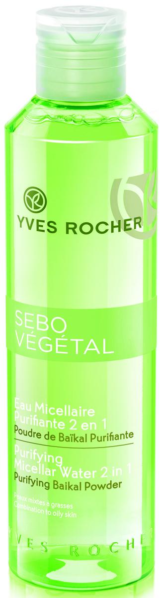 Yves Rocher очищающая мицеллярная вода 2 в 1, 200 мл38601Мицеллярная Вода 2 в 1 эффективно удаляет излишки себума и загрязнения, очищает кожу, не пересушивая ее. 1 жест - 2 эффекта: макияж удален, кожа обретает тонус. Эксперты Марки Ив Роше, обладающие уникальными знаниями и опытом в области Растительной Косметики, накопленными с 1959 года, выбрали Растительную Пудру корня Байкальского Шлемника за ее способность восстанавливать естественный баланс кожи. Экстракт Растительной Пудры регулирует выработку себума и матирует кожу.