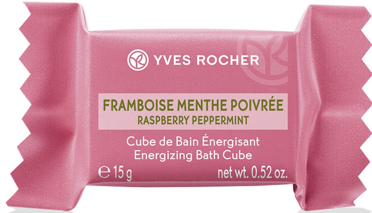 Yves Rocher сахар для ванны Малина и мята, 15 г41854Хотите наполнить Вашу ванну свежим бодрящим ароматом и получить заряд положительных эмоций? Попробуйте нашу новинку Сахар для Ванны «Малина & Мята».Чтобы подарить Вам заряд энергии и яркие эмоции, Ученые-Эксперты Марки Ив Роше соединили эфирное масло Мяты Перечной с экстрактом Малины. Твердая добавка для ванн «Сахар для Ванны» растворяется в воде, превращаясь во множество ароматных микропузырьков, наполняющих Вашу ванну свежими нотками ароматной Малины и тонизирующей Мяты. Подарите себе заряд энергии и моменты истинного наслаждения!Его +: Формула содержит более 95% компонентов натурального происхождения.Без консервантов.