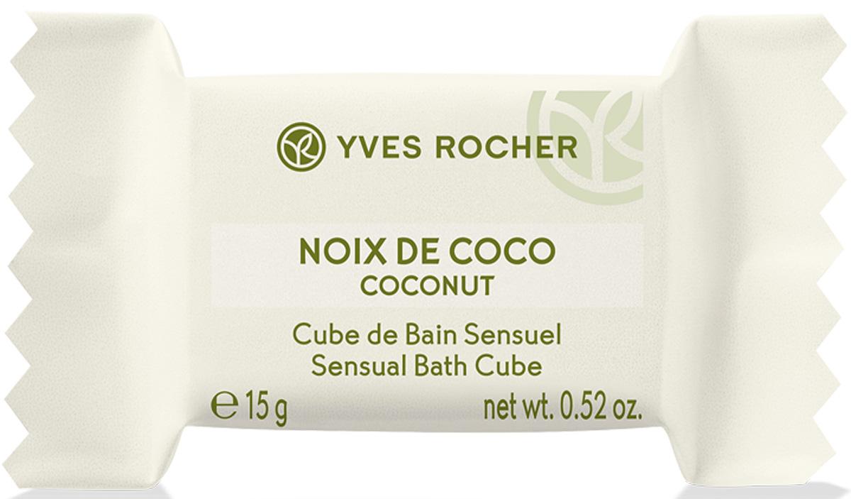 Yves Rocher сахар для ванны Кокосовый орех, 15 г42573Сахар для ванны превращается во множество ароматных микропузырьков, наполняющих Вашу ванну манящими нотами Кокосового Ореха.