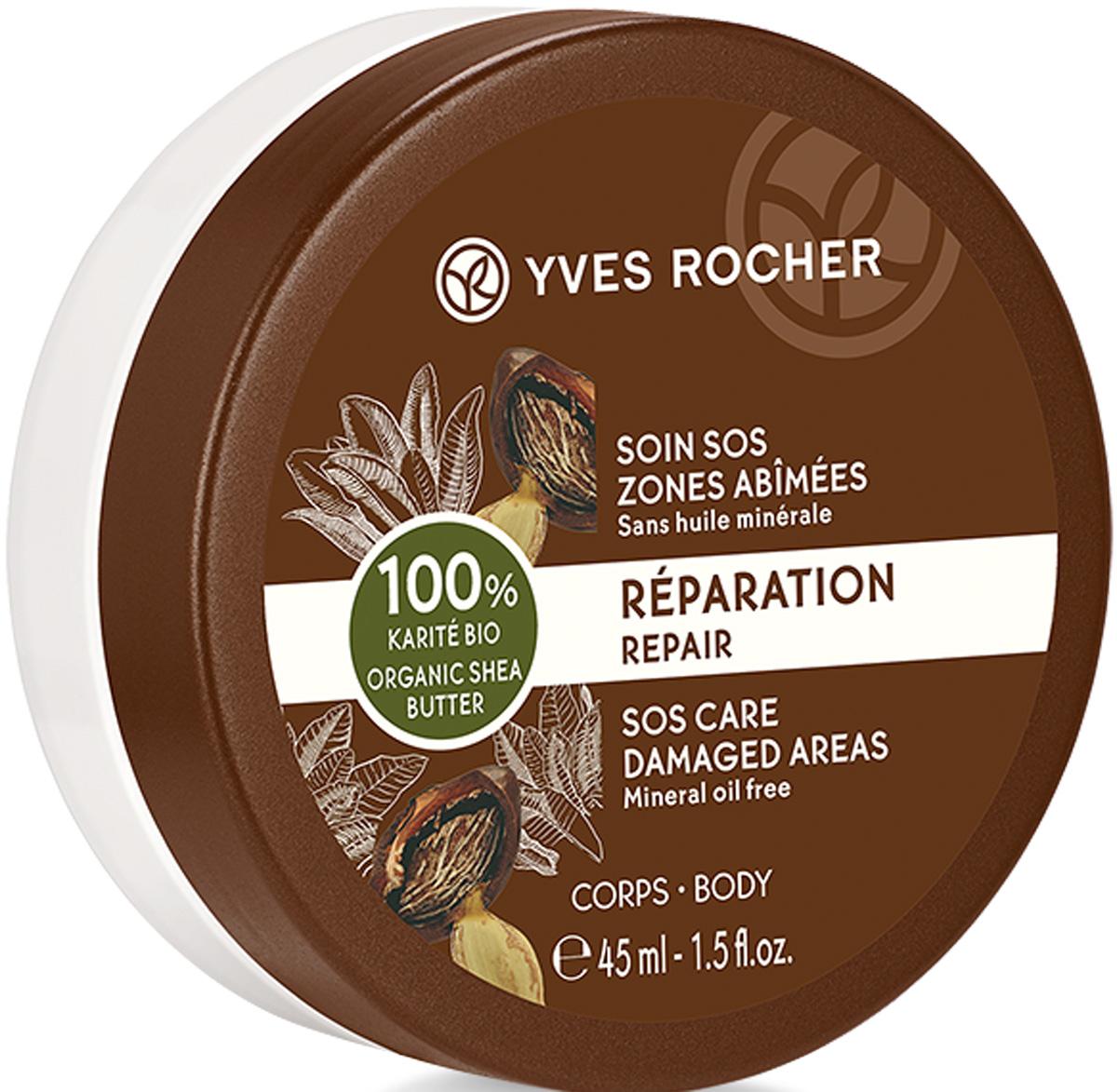 Yves Rocher интенсивно восстанавливающий концентрат для тела 100% каритэ, 45 мл42616Исследователи Растительной Косметики Ив Роше выбрали масло Каритэ за его исключительные питательные и восстанавливающие свойства.Восковая текстура со 100% чистым маслом Каритэ тает на Вашем теле, даря наивысший комфорт и мягкость.