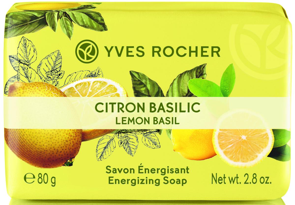 Yves Rocher мыло Лимон и базилик, 80 г43332Необыкновенно ароматное мыло на основе эфирных масел Лимона и Базилика мягко очищает кожу, образуя легкую воздушную пену.Подарите себе заряд энергии и моменты истинного наслаждения!