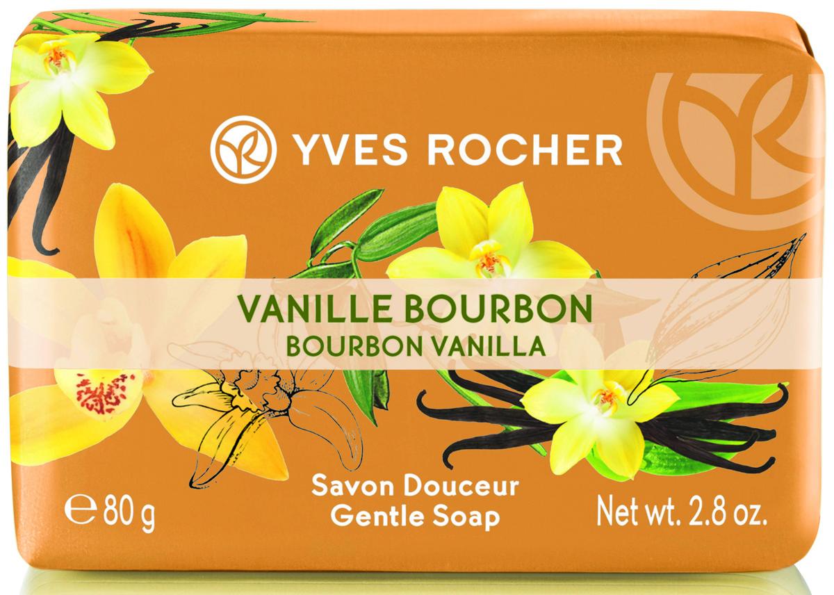 Yves Rocher мыло Бурбонская ваниль, 80 г44359Необыкновенно ароматное мыло на основе экстракта Бурбонской Ванили мягко очищает кожу, образуя легкую воздушную пену. Погрузитесь в атмосферу неги и бесконечной чувственности!