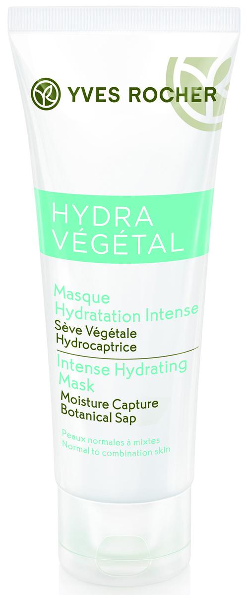 Yves Rocher маска для лица Интенсивное увлажнение, 75 мл46697Кожа интенсивно и глубоко увлажнена. Маска интенсивно увлажняет кожу и наполняет ее влагой. Возрожденная' она излучает красоту.Протестировано под контролем дерматологов.