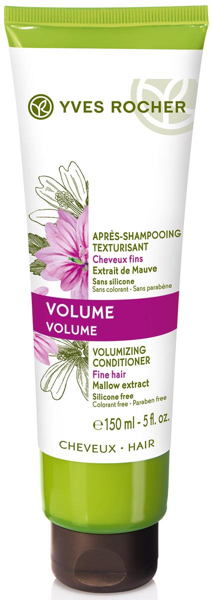 Yves Rocher бальзам-ополаскиватель для создания объема с мальвой, 150 мл49327Бальзам-Ополаскиватель для создания объема с Мальвой словно приподнимает волосы от самых корней благодаря экстракту Мальвы, обладающему способностью обволакивать волосы, увеличивая их плотность.Ваши волосы становятся упругими, обретают роскошный объем, оставаясь при этом легкими и мягкими.Для достижения наилучшего результата используйте программу ухода для придания объема волосам: Шампунь для Создания Объема с Мальвой + Бальзам-Ополаскиватель для создания объема с Мальвой + Спрей для Объема с Мальвой.