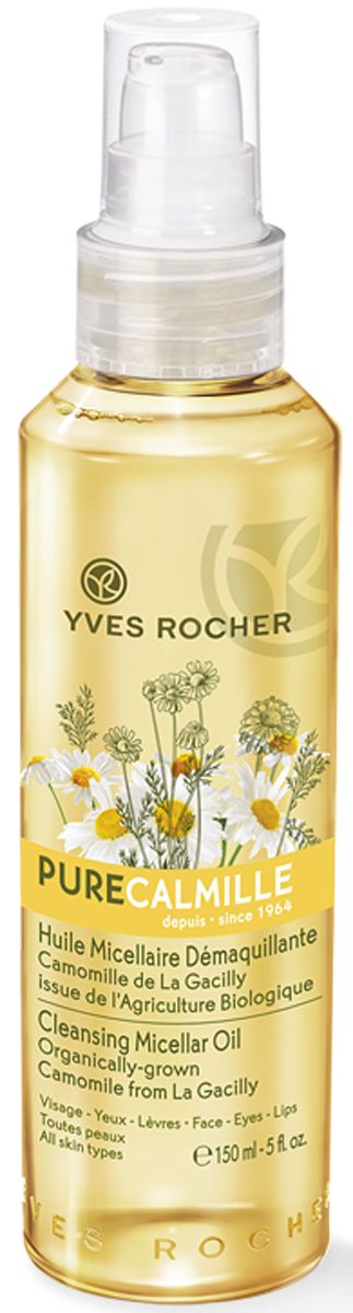 Yves Rocher очищающее мицеллярное масло, 150 мл57486Ищете деликатное средство для снятия макияжа?Откройте для себя Очищающее Мицеллярное Масло с экстрактом Ромашки БИО.В 1964 году Ив Роше впервые создал косметические средства на основе Ромашки. В Ля Гасийи выращивается Ромашка, богатая уникальными активными ингредиентами, которые естественным образом смягчают и защищают кожу*. Шелковистое Мицеллярное Масло с экстрактом Ромашки БИО очищает кожу, снимает даже стойкий макияж, не оставляя ощущения жирной пленки на лице.
