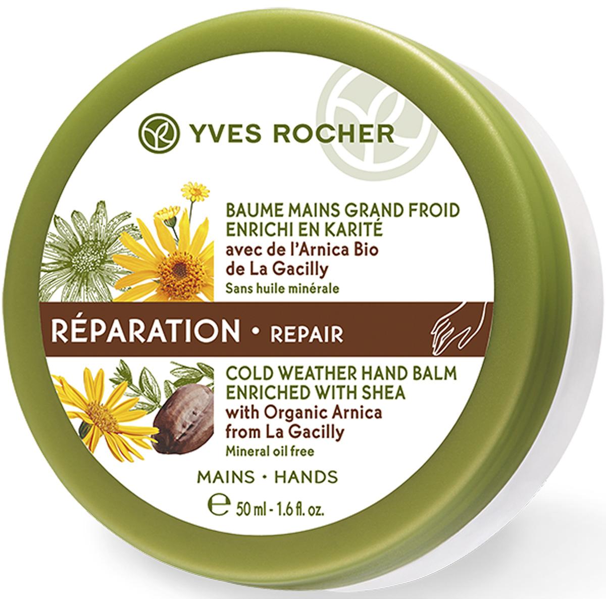 Yves Rocher бальзам для рук Защита от холода с арникой, 50 мл58880Восстанавливающий Бальзам для Рук с Арникой питает и эффективно восстанавливает очень сухую и поврежденную кожу рук благодаря экстракту Арники БИО, обладающему защитными свойствами, и маслу Каритэ, известному своими питательными и восстанавливающими свойствами. Уход идеально подходит для использования в холодное время года, когда кожа страдает от обезвоживания, холода и ветра.Тающая текстура бальзама быстро впитывается, оставляя на коже легкий растительный аромат.Кожа Ваших рук восстановлена и защищена. Избавленная от сухости и трещинок, она вновь обретает ощущение комфорта, становится нежной, ухоженной и красивой.Его +: Формула без минеральных масел.