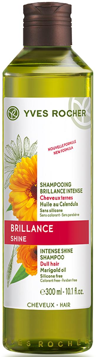 Yves Rocher шампунь для интенсивного блеска с маслом календулы, 300 мл59481Шампунь восстанавливает и усиливает естественное сияние прядей. Благодаря маслу Календулы, обладающему способностью разглаживать поверхность волос, Ваши волосы становятся гладкими и ослепительно блестящими.Для достижения наилучшего результата используйте программу ухода для блеска волос: Шампунь для Интенсивного Блеска с Маслом Календулы + Бальзам-Ополаскиватель для Интенсивного Блеска с Маслом Календулы + Малиновый Уксус-Ополаскиватель для Блеска.