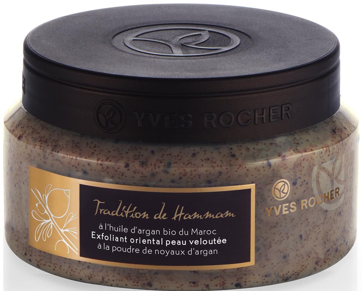 Yves Rocher восточный эксфолиант для тела с пудрой косточек аргании, 150 мл. 62271 подушки декоративные сирень декоративная подушка