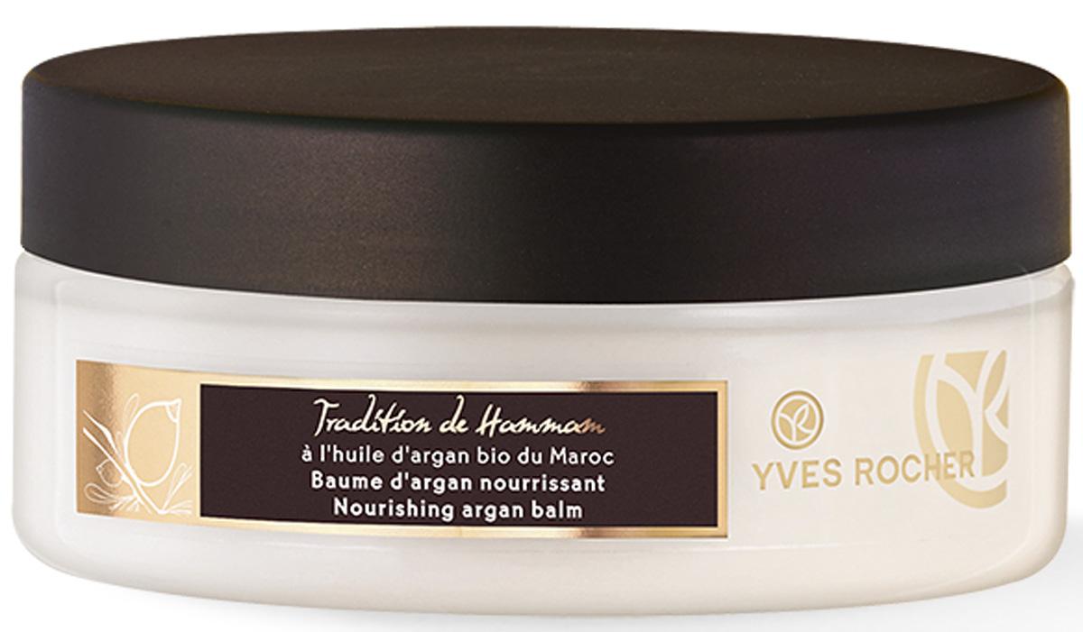 Yves Rocher восточный питательный бальзам для тела с арганией и эфирным маслом флердоранжа, 150 мл сетевое зарядное устройство elray hexagon черно серебристый