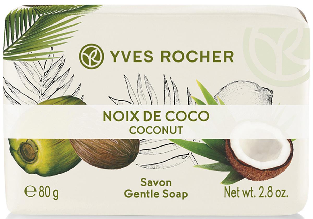 Yves Rocher мыло Кокосовый орех, 80 г yves rocher набор истинный эликсир чувственности