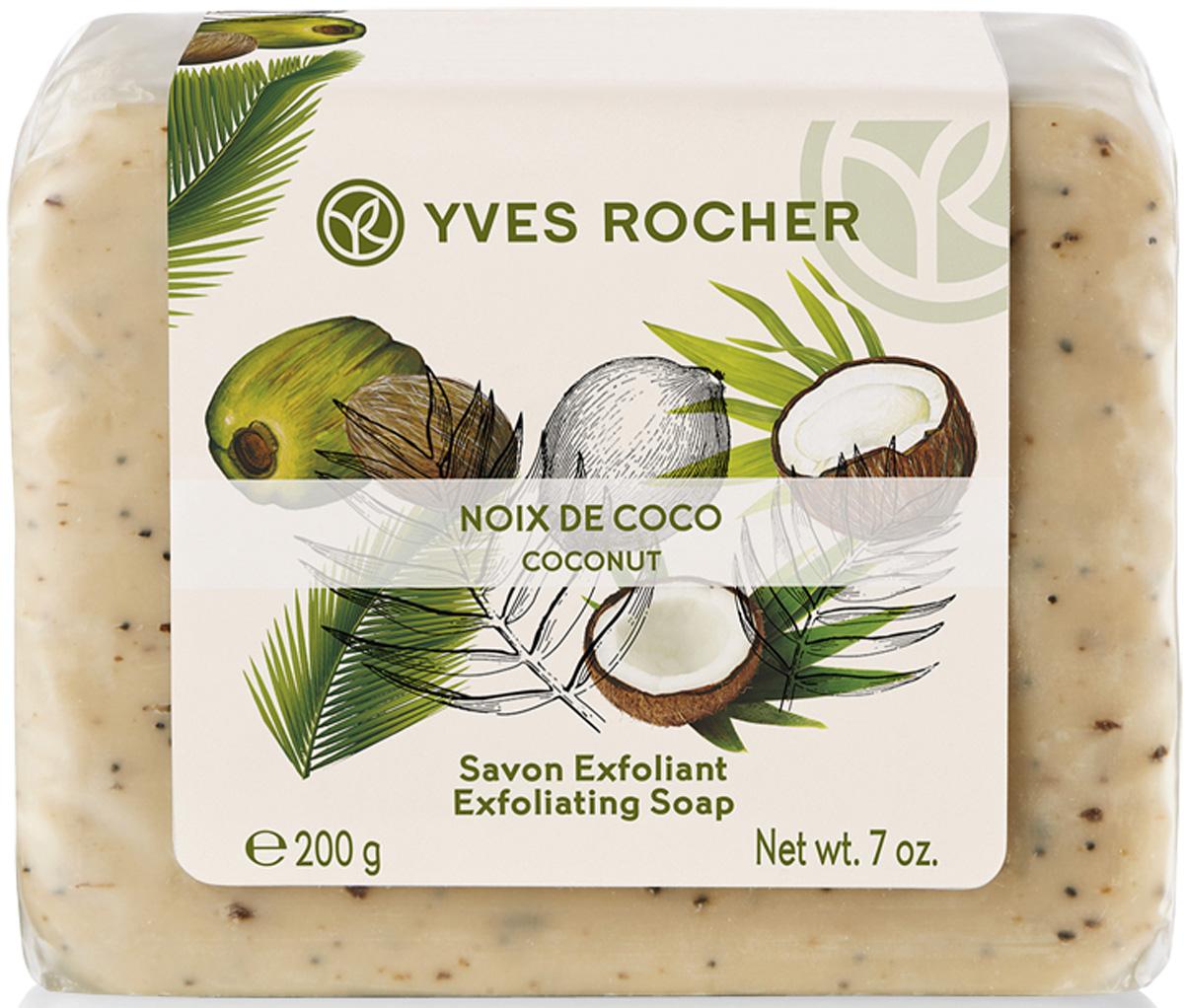 Фото Yves Rocher мыло-эксфолиант Кокосовый орех, 200 г