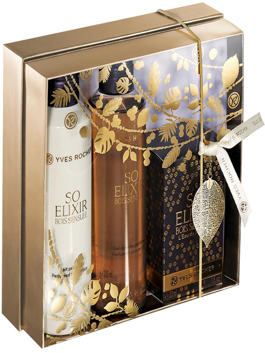 Yves Rocher набор Истинный эликсир чувственности: парфюмерная вода, 30 мл, парфюмированный гель для душа, 200 мл и парфюмированное молочко для тела, флакон 200 мл yves rocher набор истинный эликсир чувственности