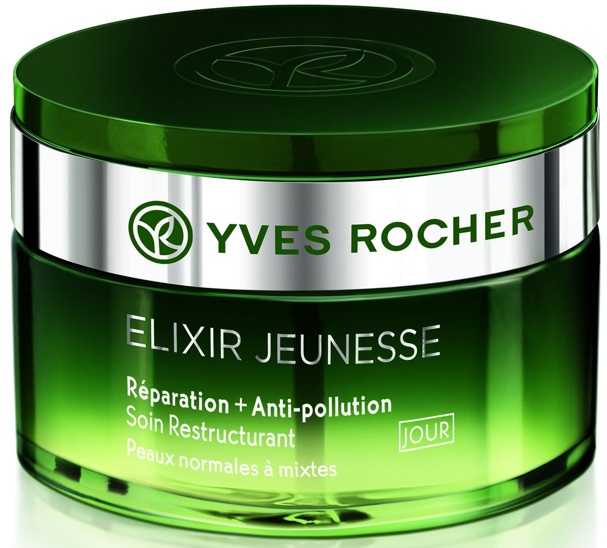 Фото Yves Rocher дневной крем: восстановление + защита от негативных факторов окружающей среды, 50 мл
