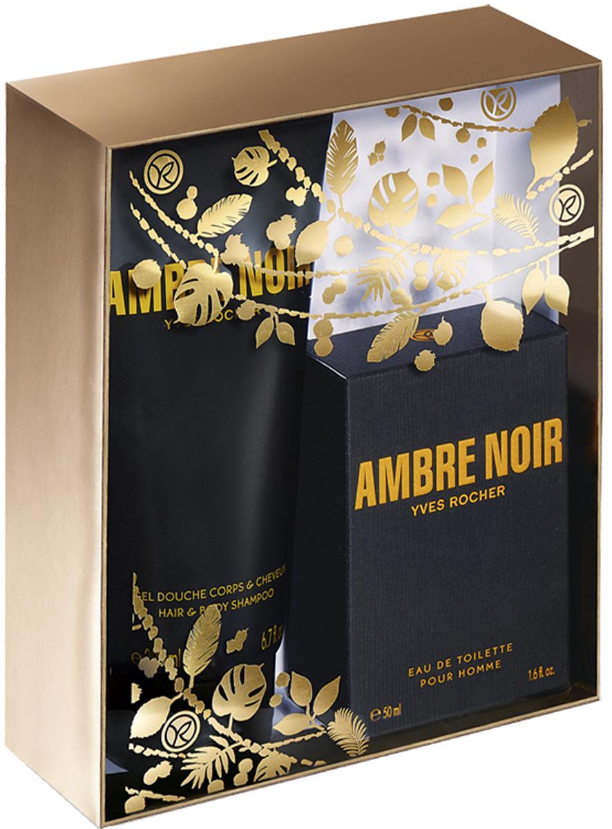 Yves Rocher набор Ambre Noir: туалетная вода Ambre Noir, 50 мл и парфюмированный гель для душа Ambre Noir, 200 мл89540Туалетная Вода «Ambre Noir», 50 мл Сила мужского покорения выражена в этом аромате сочетанием мужественных пряных и жарких амбровых древесных нот. В сердце Кардамон и Корица обогащают пряными аккордами амбровые ноты абсолюта обжаренных Бобов Тонка. Постепенно раскрывает все свое богатство древесный аромат эфирного масла Пачули. Аромат контрастов: между глубиной и чувственностью, между тенью и светом Парфюмированный Гель для Душа «Ambre Noir», 200 мл Парфюмированный Гель для Душа для мужчин подчеркивает восточные и древесные нотки Туалетной Воды «Ambre Noir», оставляя на коже легкий аромат.