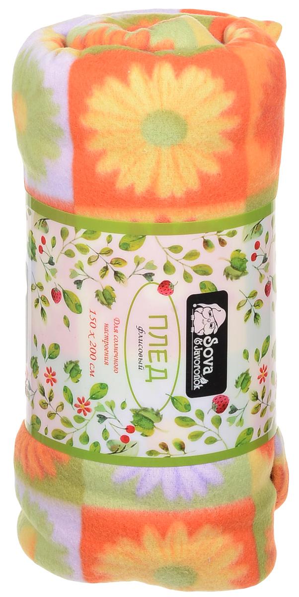 Плед Sova & Javoronok, флисовый, цвет: оранжевый, 150 x 200 см. 60301167146030116714Плед Sova & Javoronok - мягкий и приятный на ощупь, он станет неотъемлемой частью дома, а яркая расцветка будет радовать вас каждый день. Удобный, большой размер этого очаровательного пледа позволит вам использовать его и как одеяло, и как покрывало для кресла или софы. Плед сохраняет все свои свойства после многократных стирок. Характеристики: Состав: 100% полиэстер. Плотность: 170 г/м2.