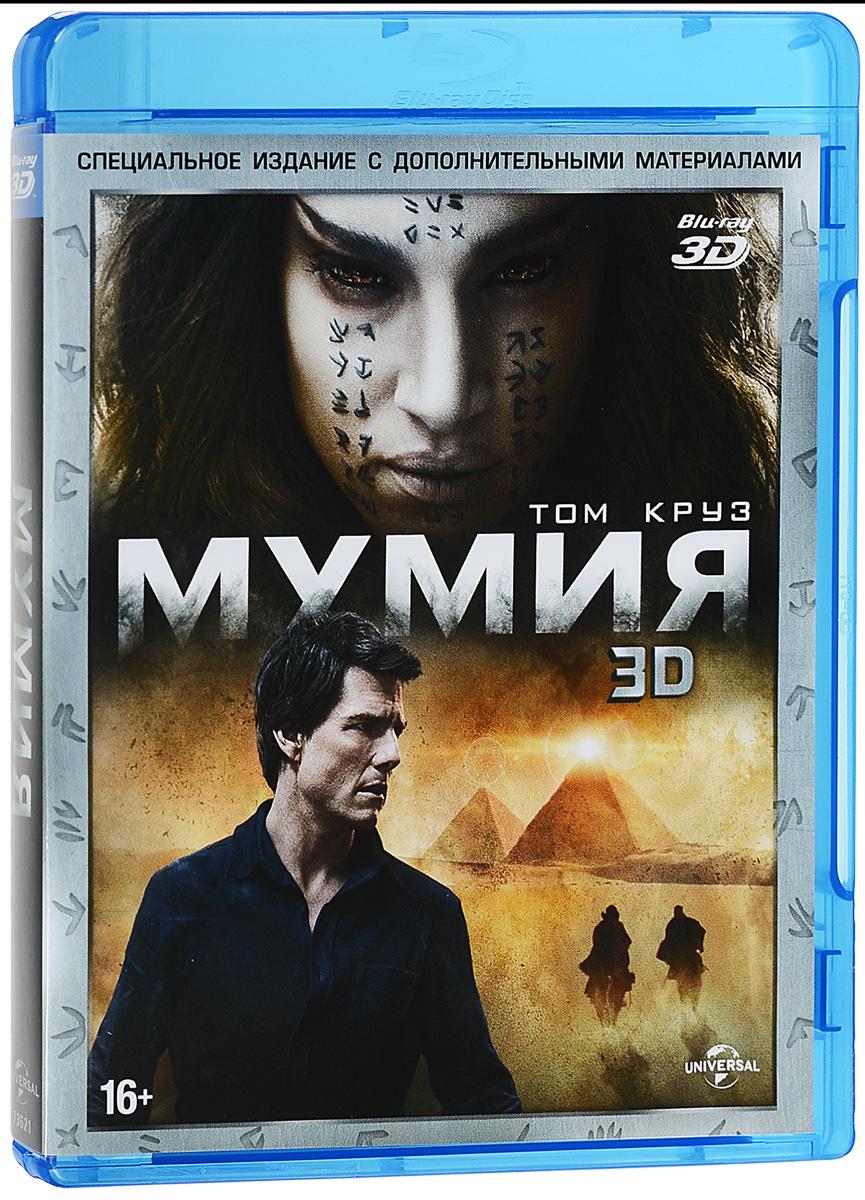 Мумия (3D Blu-ray + DVD)