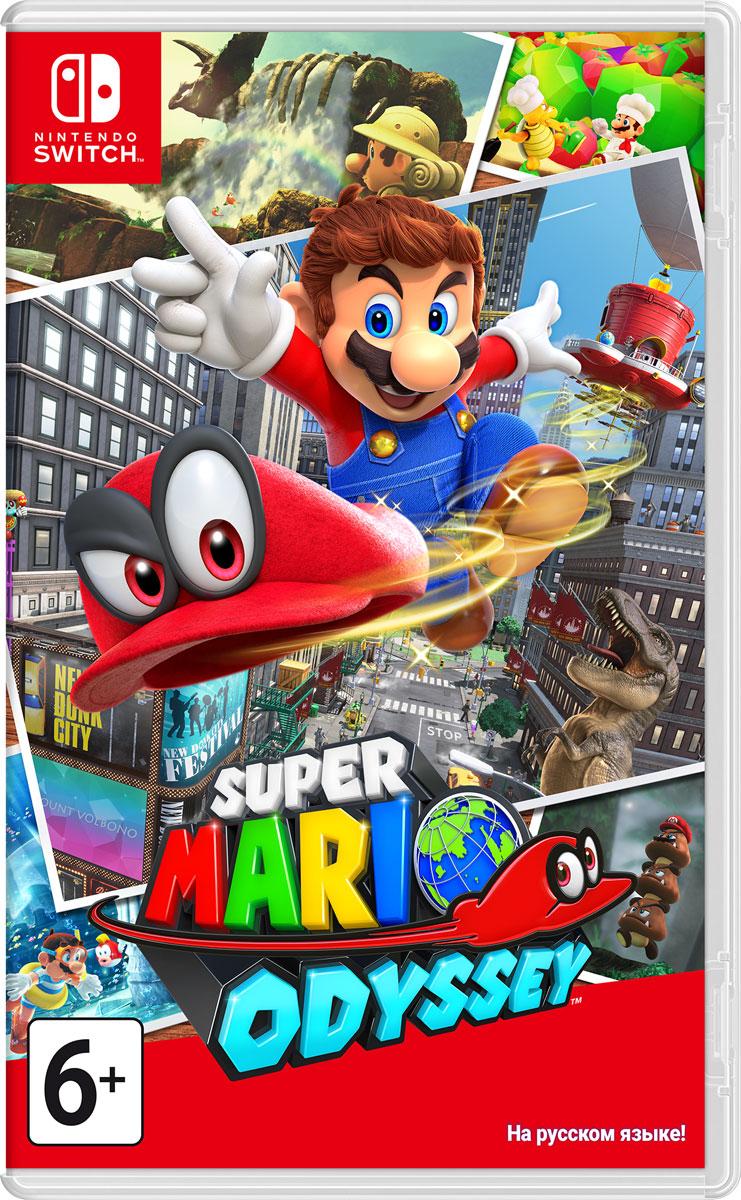 Super Mario Odyssey (Nintendo Switch), Nintendo Inc.