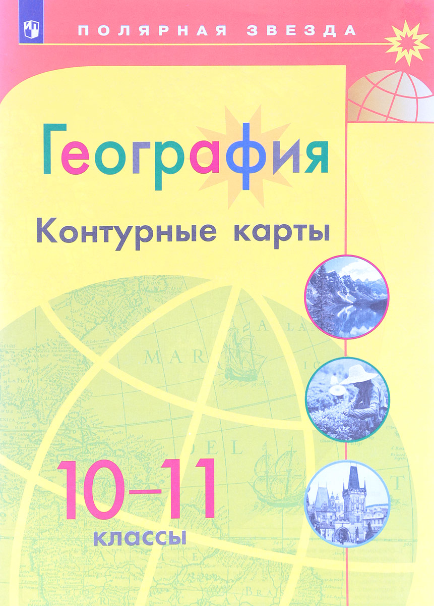 ebook mathematical modelling with chernobyl