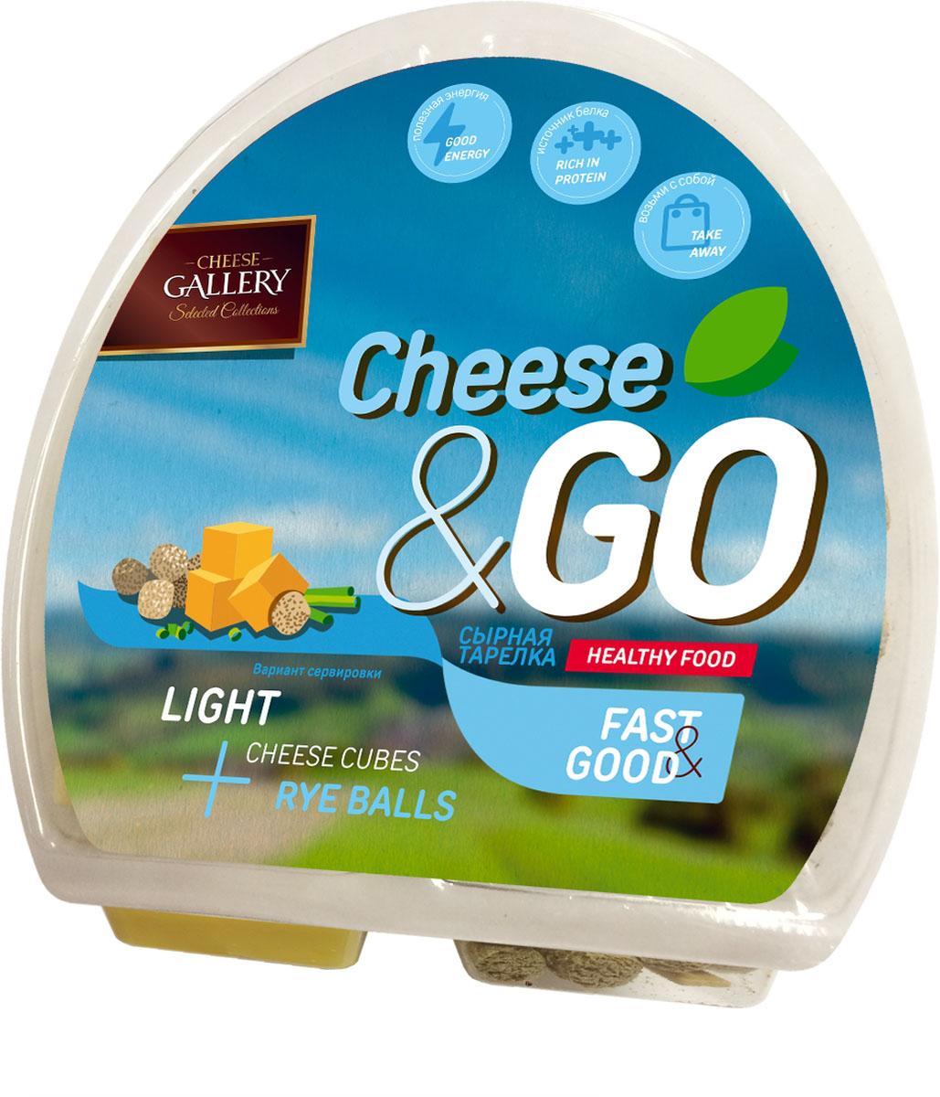 Cheese&Go Сыр Лайт, Отруби, сырная тарелка, 70 г105-157Сырная тарелка Cheese&Go - это здоровый перекус в любое время и в любом месте, особенно для тех кто следит за своей фигурой.Калорийность сырной тарелки составляет всего 171 ккал.В сырной тарелке два отделения: в одном лежат кубики сыра Light в другом отруби.Сочетание сыра идельно подобрано с наполнителем для раскрытия его вкуса.Для удоства потребления в тарелке лежит деревянная шпажка.Пищевая ценность на 100 г продукта: жиры - 26 г, белки - 15 г.Энергетическая ценность на 100 г продукта: 240 ккал.