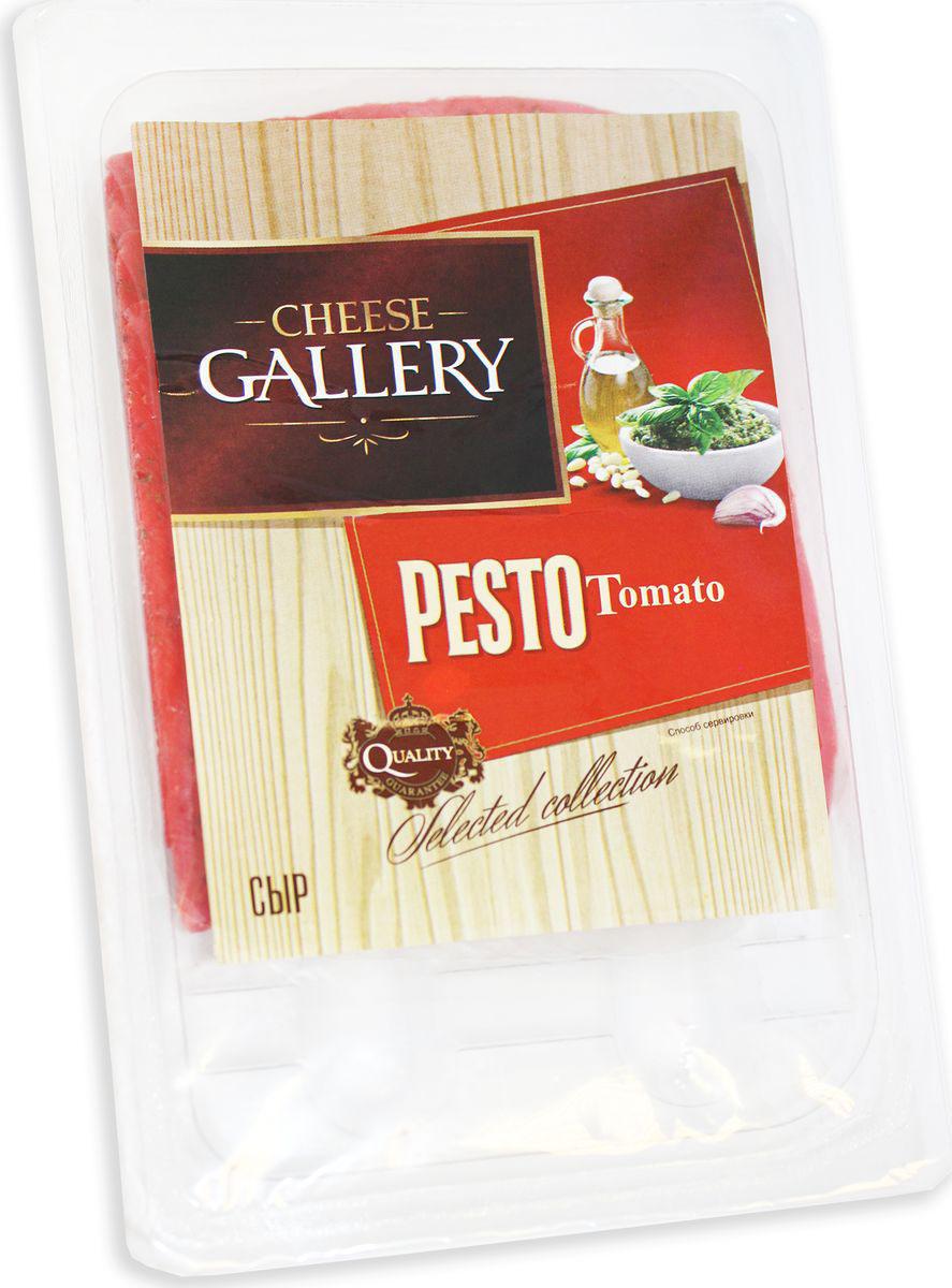 Cheese Gallery Сыр Песто Томато с приправой 45%, ломтики, 150 г cheese gallery