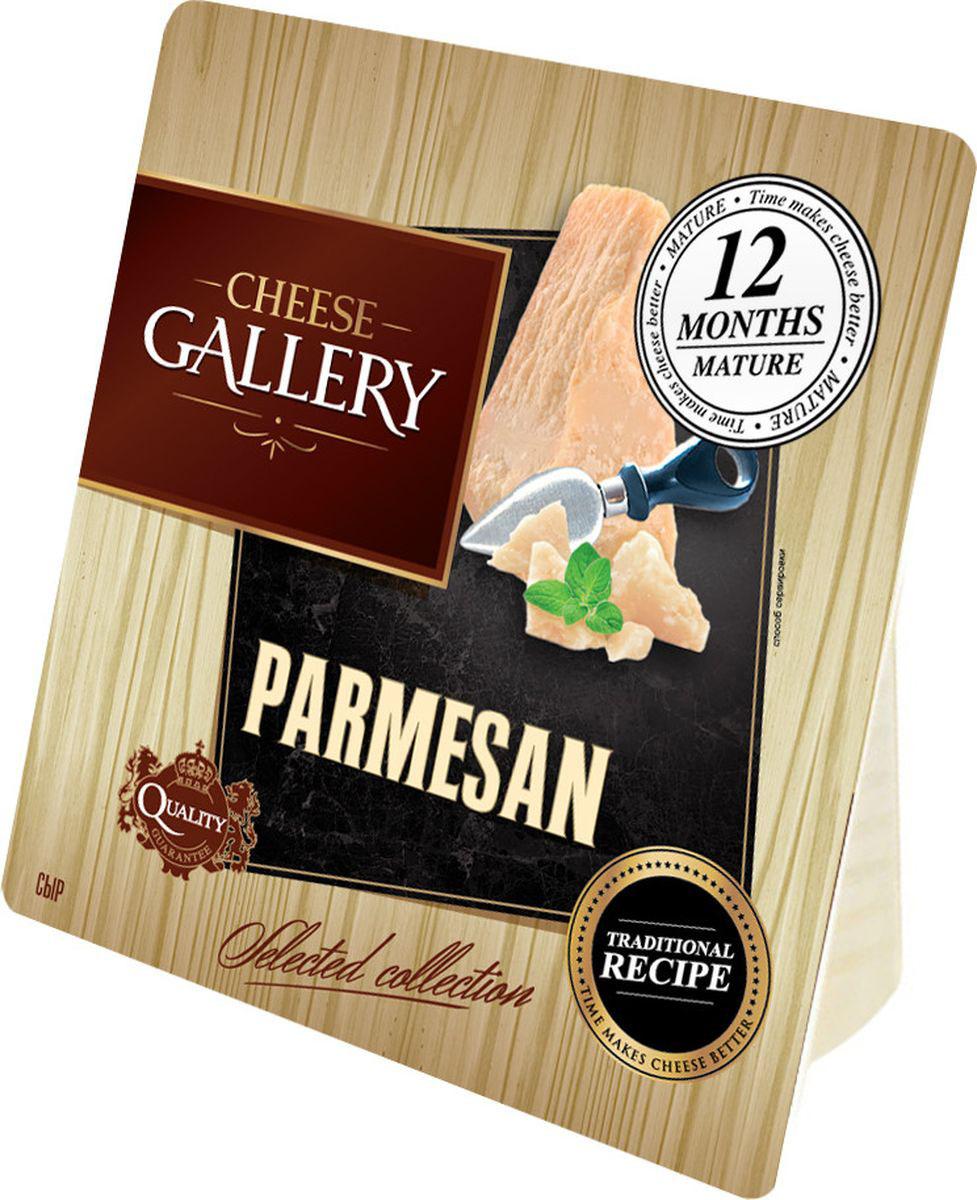 Cheese Gallery Сыр Пармезан, 32%, 175 г cheese gallery