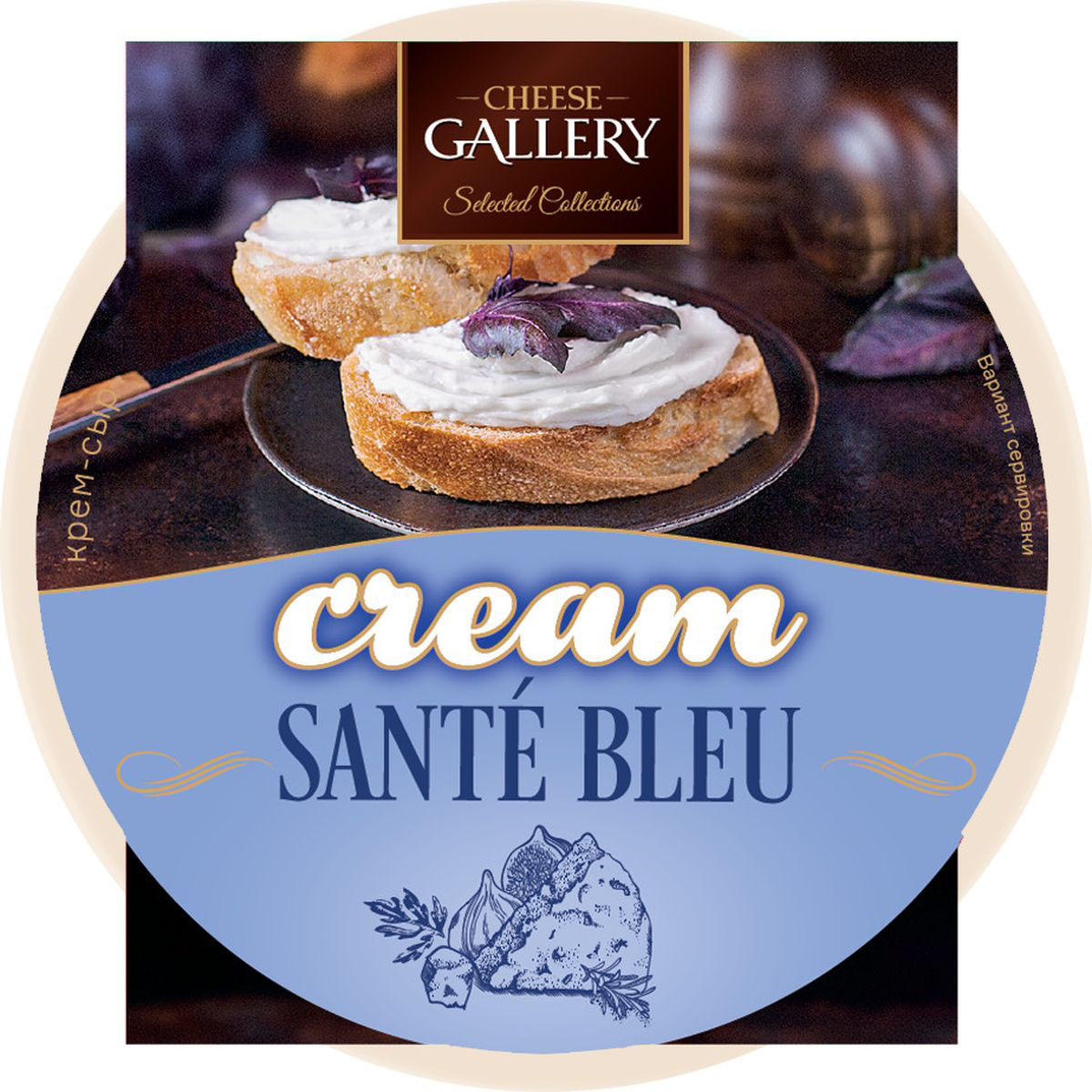 Cheese Gallery Sante Blue Крем-сыр, 150 г cheese gallery сыр песто томато с приправой 45
