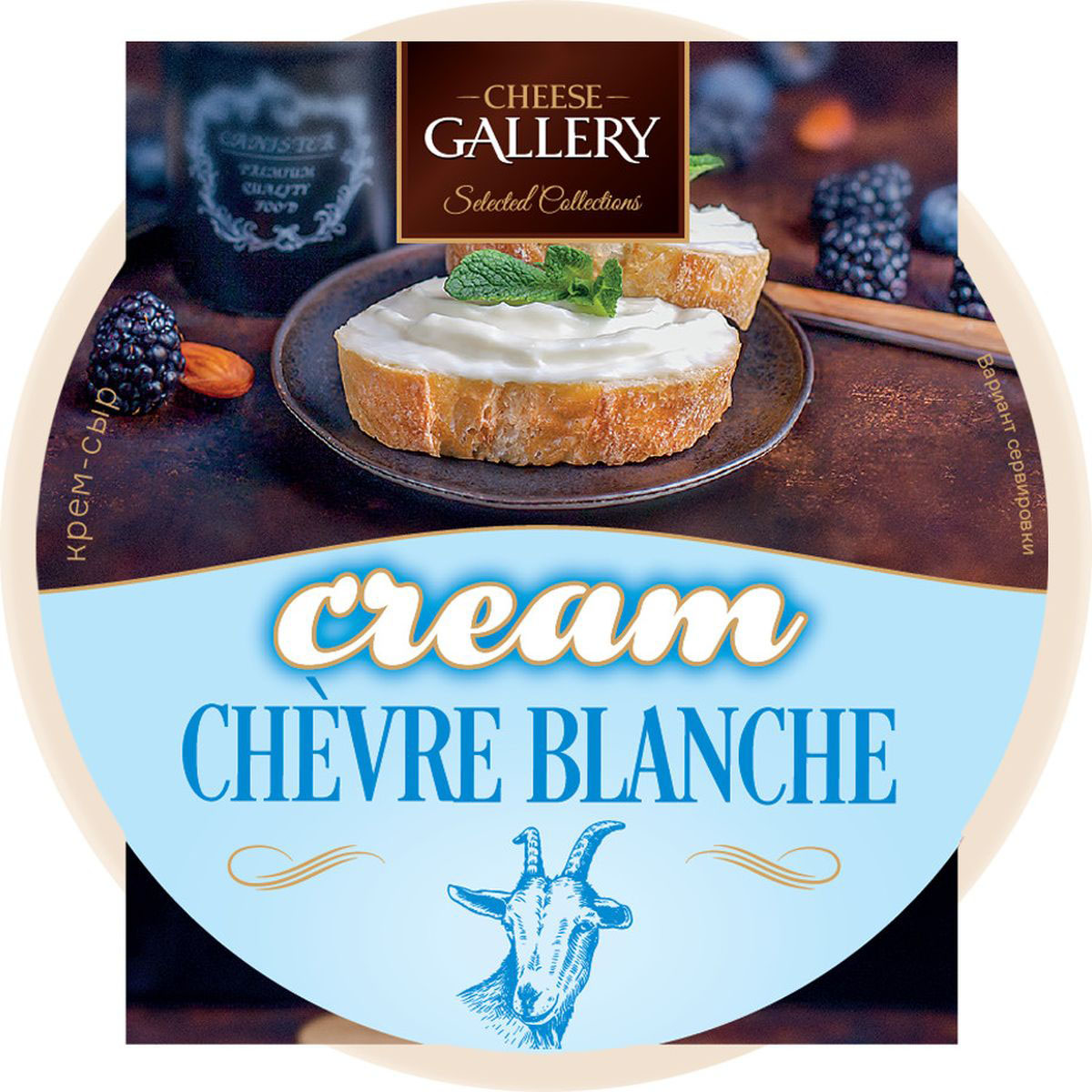 Cheese Gallery Chevre Blanche Крем-сыр, 150 г cheese gallery