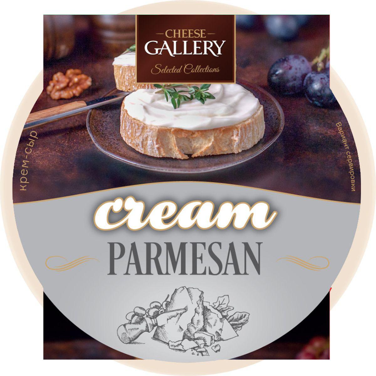 Cheese Gallery Parmesan Крем-сыр, 150 г сыр сheese gallery bluefort 56
