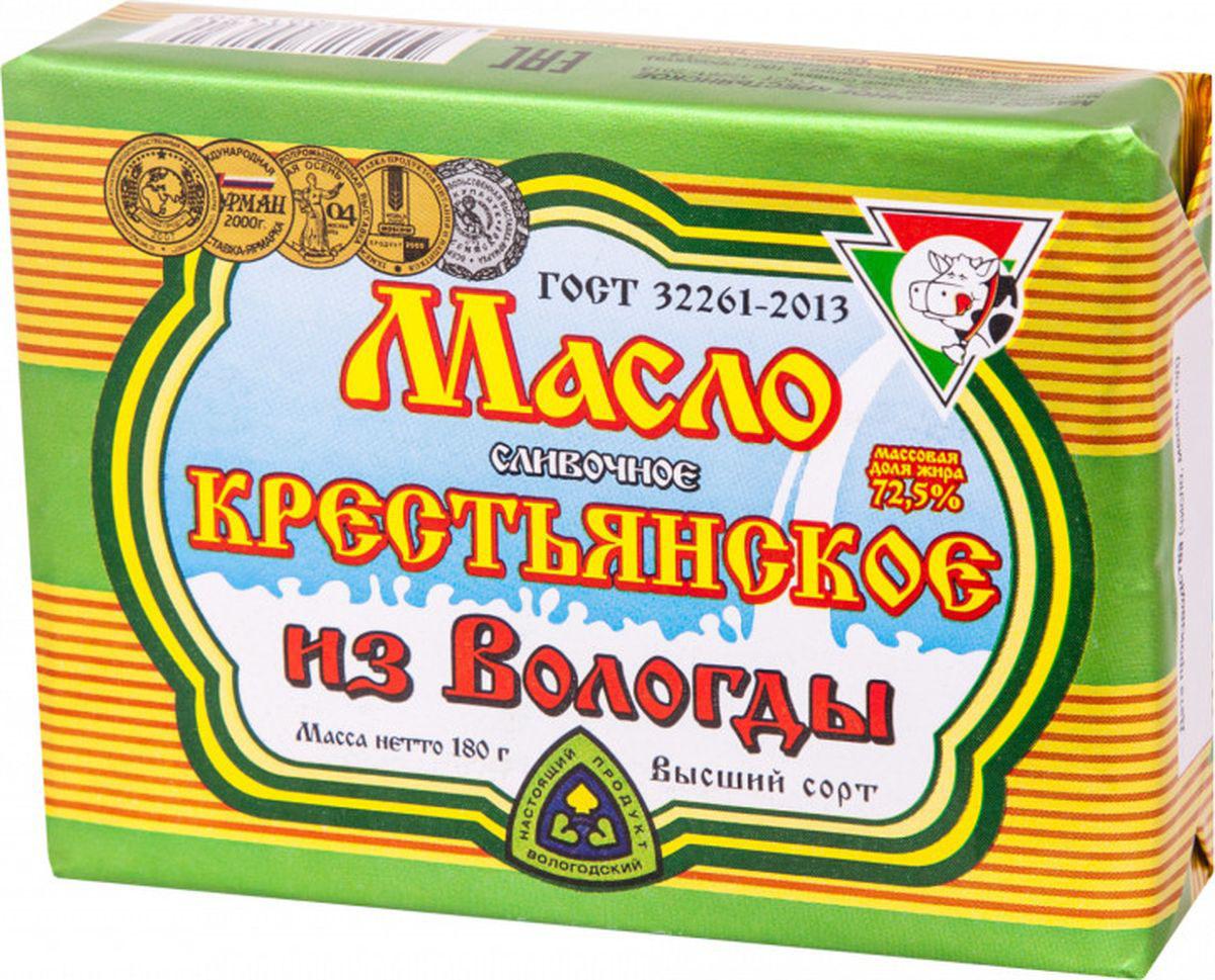 Из Вологды Крестьянское масло, 72,5%, 180 г масло из виноградных косточек trasimeno рафинированное 1 л италия