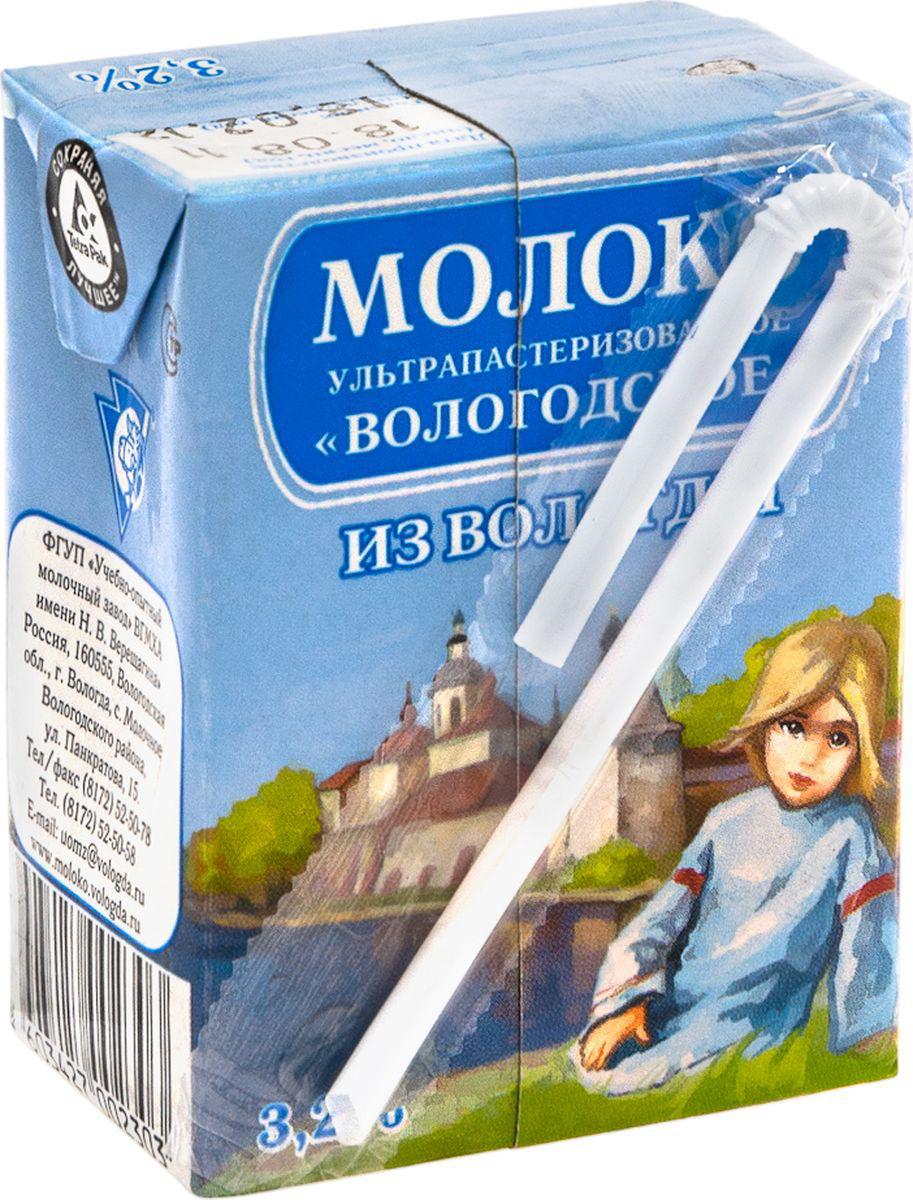 Из Вологды Молоко Вологодское, 3,2%, ультрапастеризованное, 0,2 л parmalat низколактозное молоко ультрапастеризованное 1 8% 1 л