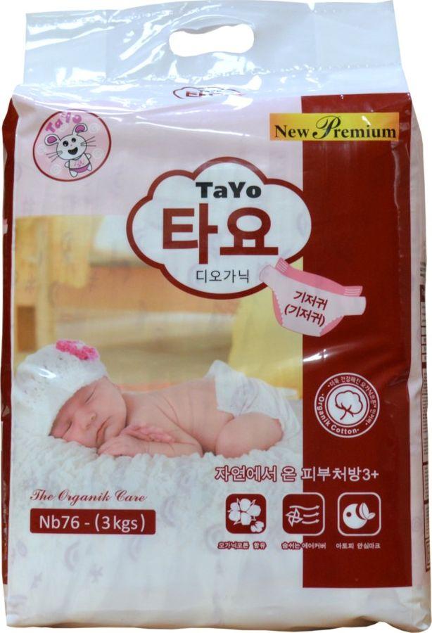 TaYo Подгузники New Born 3 кг 76 шт - Подгузники и пеленки