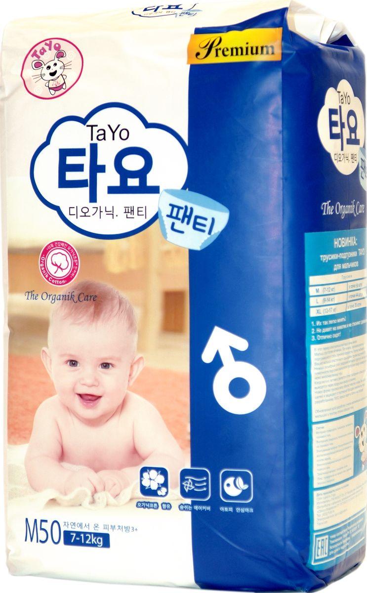 TaYo Подгузники-трусики для мальчиков M 7-12 кг 50 шт - Подгузники и пеленки