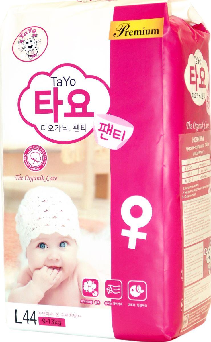 TaYo Подгузники-трусики для девочек L 9-13 кг 44 шт - Подгузники и пеленки