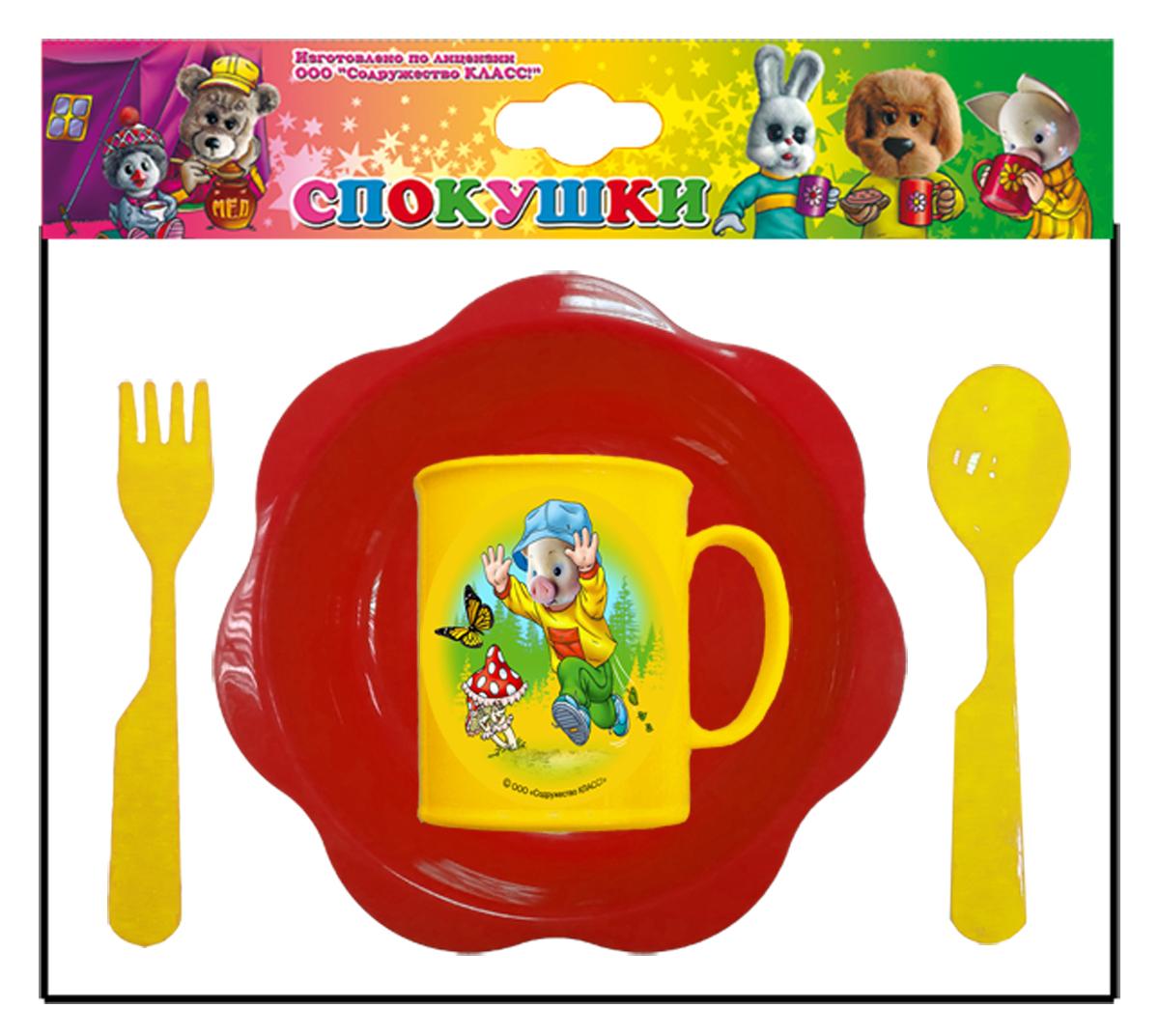 Набор детской посуды Хрюша с мухомором 4 предмета кухонный набор сима ленд шеф повар хрюша 3505364