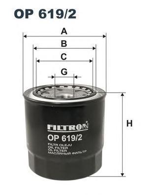 Фильтр масляный Filtron. OP6192OP6192