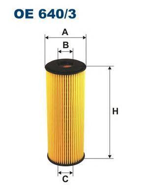 Масляный фильтр Filtron OE6403 auto parts for benz power steering pump air suspension system w220 w163 w210
