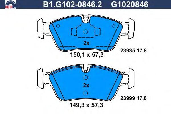 Колодки тормозные дисковые Galfer B1G10208462B1G10208462